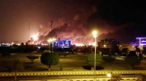 Пожар на НПЗ в Саудовской Аравии случился после атаки дронов – СМИ