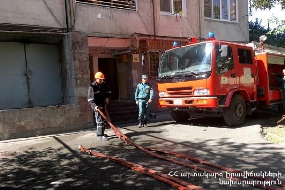 Երևանում հրդեհ է բռնկվել բնակարանում (տեսանյութ)
