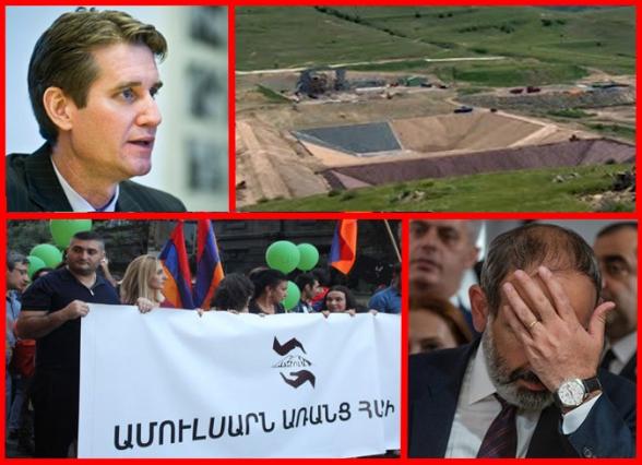 Турецко-американские круги планируют в Армении «цветную» (зеленую) революцию