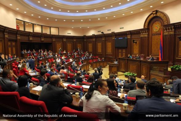ԱԺ-ն ընդունեց ԱԱԾ ղեկավարի և ոստիկանապետի պաշտոնները քաղաքականացնելու մասին օրինագիծը