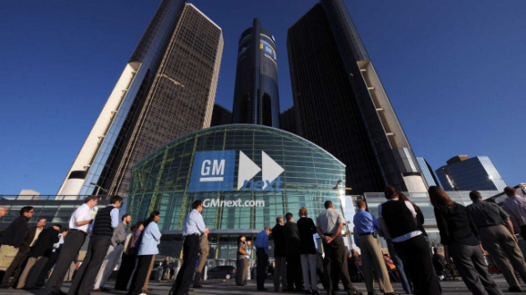 В США началась крупнейшая забастовка на заводах «General Motors»