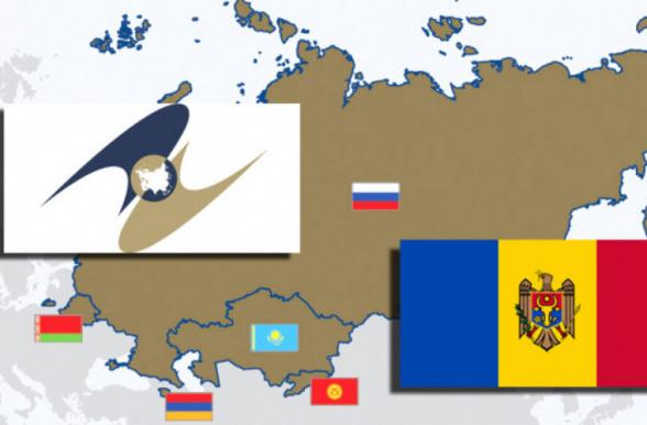 В ЕАЭС разъяснили, как Молдавия может стать членом Евразийского союза