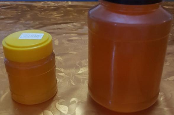 «Արթիկ» ՔԿՀ-ի դատապարտյալի անվամբ բերված հանձնուքի՝ մեղրով լի 2 տարայի պարունակության մեջ հայտնաբերել են թմրամիջոցի նմանվող, սպիտակ, փոշենման զանգված