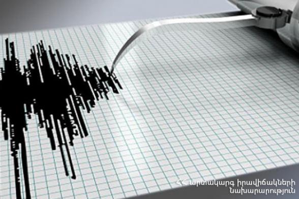 Երկրաշարժ է տեղի ունեցել Շիրակի մարզի Բավրա գյուղից 13 կմ հարավ-արևելք