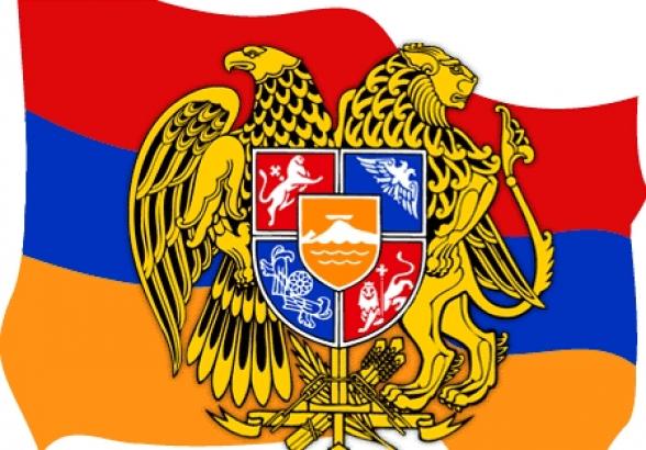 Независимой Армении 28 лет