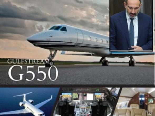 Վարչապետի գերթանկարժեք վոյաժը. 330 հազար դոլար հանուն ինչի՞ (լուսանկար)