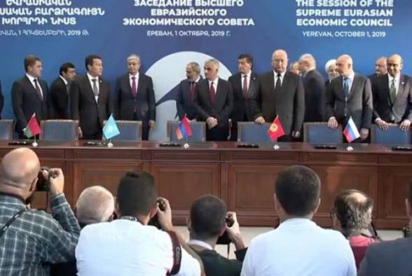 В Ереване между Сингапуром и ЕАЭС подписано Соглашение о свободной торговле