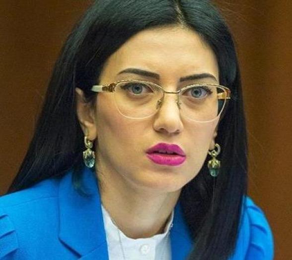 Արփինե Հովհաննիսյան.