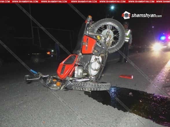 Արմավիրի մարզում բախվել են 57-ամյա վարորդի մոտոցիկլն ու 23-ամյա վարորդ Nissan-ը. մոտոցիկլավարը հիվանդանոցում մահացել է (տեսանյութ)