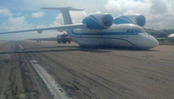 Հայկական ինքնաթիռը վթարային վայրէջք է կատարել