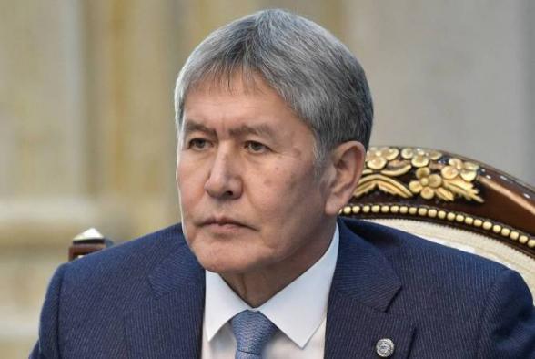 Ղրղզստանի նախկին նախագահ Աթամբաևը հրաժարվել է ներկայանալ դատական նիստին