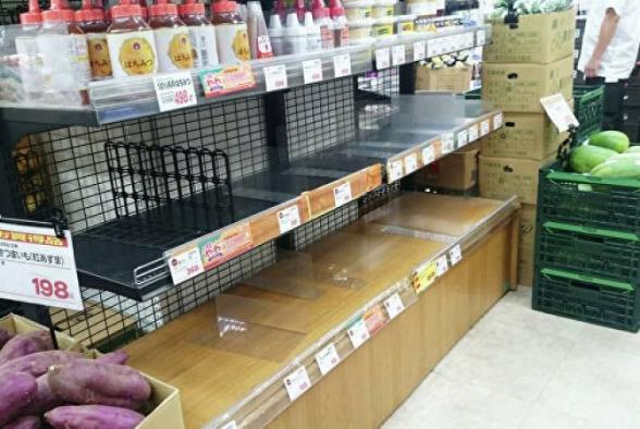 Ճապոնիայում թայֆունի նախօրյակին խանութներից անհետացել են հացը, ջուրը և գազի բալոնները