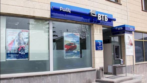 Հերթական անգամ թալանել են «ՎՏԲ-Հայաստան Բանկ» ՓԲԸ-ն. թիրախում Նոր Նորք մասնաճյուղն է եղել, որտեղից հափշտակել են թղթադրամի և մետաղադրամի պահոցները