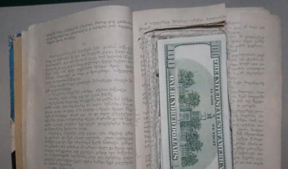 Գիրք-թաքստոց` կեղծ թղթադրամների համար. ԱԱԾ