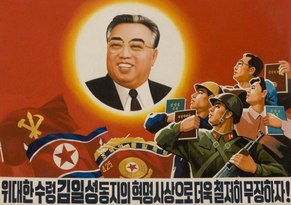«Հյուսիսային Կորեան իմ օջախն է, ժողովուրդն իմ ընտանիքն է»
