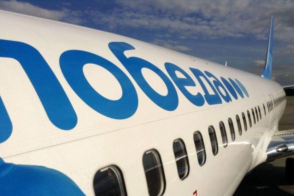 Билеты на рейсы лоукостера «Победа» подорожают в среднем на 40% – «Ведомости».