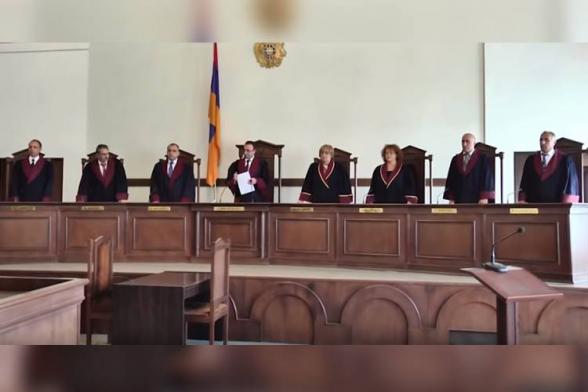 Судьи Конституционного суда Армении выступили с заявлением