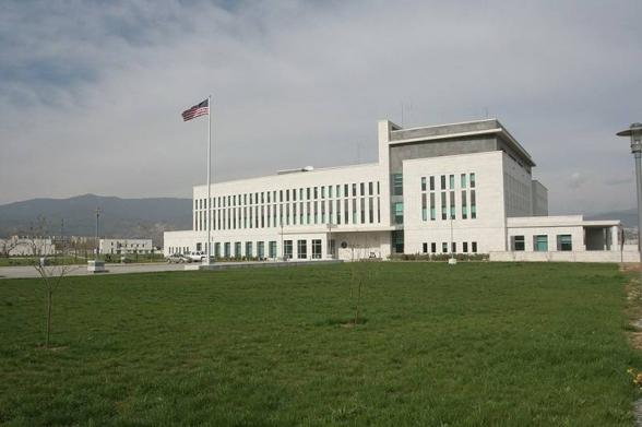 ԱՄՆ-ն 1,6 մլն դոլար կհատկացնի Վրաստանի ազգային այգիների պահպանման և զարգացման համար