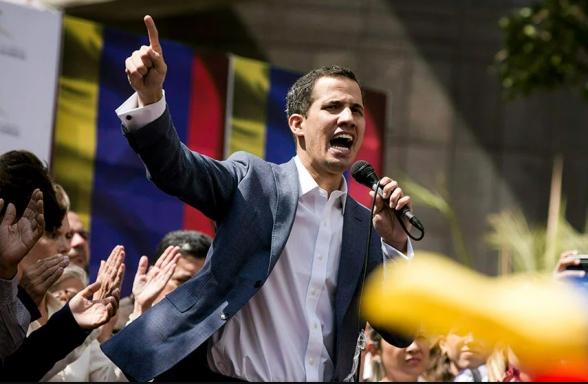 Гуайдо призвал венесуэльцев выйти на акцию протеста 16 ноября