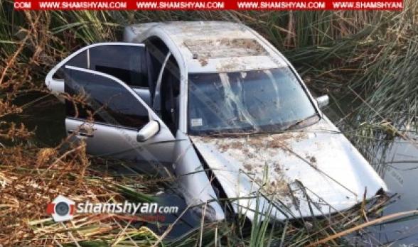 Արարատի մարզում Mercedes-ը բախվել է «07»-ին և հայտնվել ջրանցքում