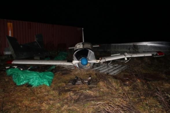 В Бразилии разбился самолет, есть погибшие (видео)