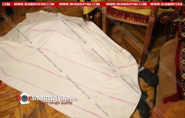 Երևանում բնակարանում հայտնաբերվել է 64-ամյա տանտիրուհու՝ դանակի բազմաթիվ հարվածներ ստացած դին (տեսանյութ)