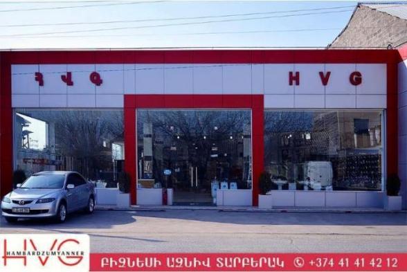 Շինանյութի մասնագիտացված խանութ սրահ, որն սպասարկում է մի ամբողջ մարզի