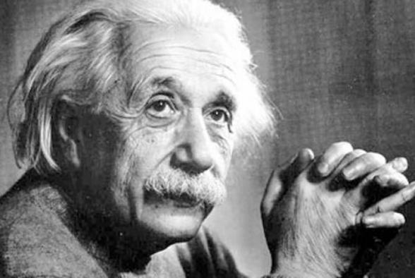 Ատոմային ռումբի օգտագործման դեմ Էյնշտեյնի նամակները աճուրդի են դրել Նյու Յորքում