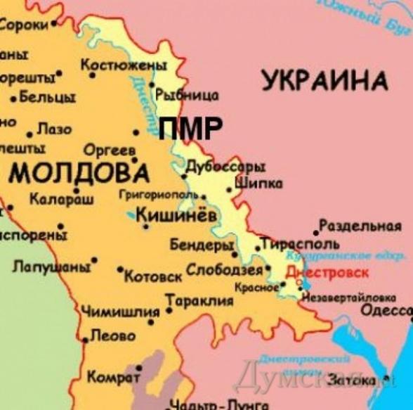 Кишинев согласился предоставить особый статус Приднестровью