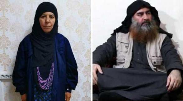 В Сирии задержали сестру аль-Багдади