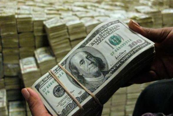 Միլիարդատերերի կարողությունը 2018 թվականին նվազել Է 8,5 տրլն դոլարով