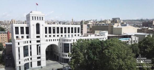 ՀՀ ԱԳՆ-ն դատապարտել է Սիրիայում հայերի մահվան պատճառ դարձած ահաբեկչական գործողությունը