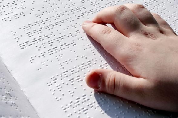 13 ноября отмечается Международный день слепых