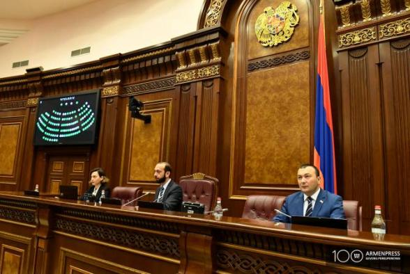 Առաջին ընթերցմամբ չընդունվեց ԱԺ նախագահին ԱԽ նիստերին մասնակցելու իրավունք տվող օրինագիծը