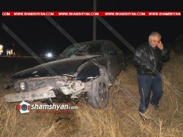 59–ամյա վարորդը BMW-ով բախվել է ապառաժ քարերին և կողաշրջվել. կա վիրավոր