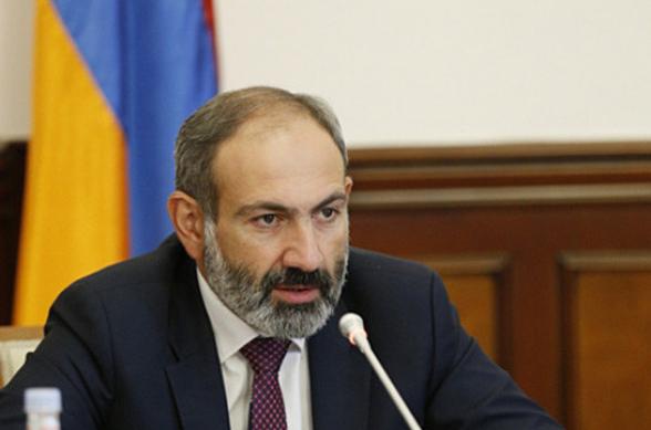 Премьер Армении уволил Мовсеса Акопяна, Камо Кочунца и Вачагана Нерсисяна