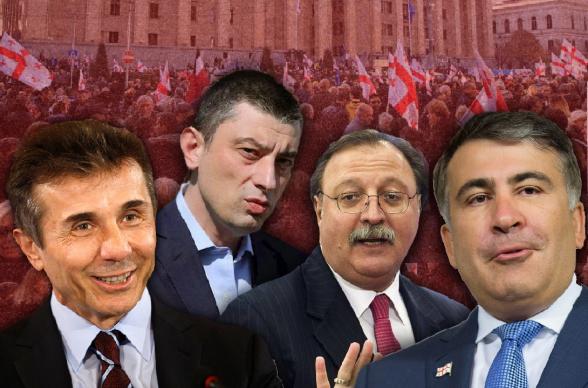 Վրաստանը կանգնած է նոր հեղափոխության շեմի՞ն. ինչպե՞ս այն կարող է ազդել Հայաստանի վրա