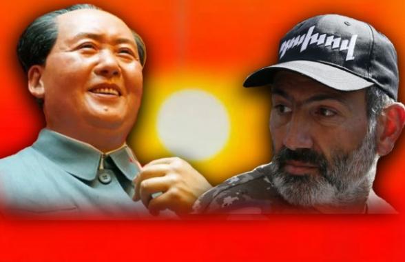 Мао Цзэдун VS Никол Пашинян, воробей VS кузов (видео)