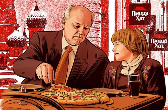 Ինչո՞ւ է Գորբաչովը համաձայնել նկարահանվել պիցցայի գովազդում. Foreign Policy-ն պատմել է հոլովակի ստեղծման պատմությունը (տեսանյութ)