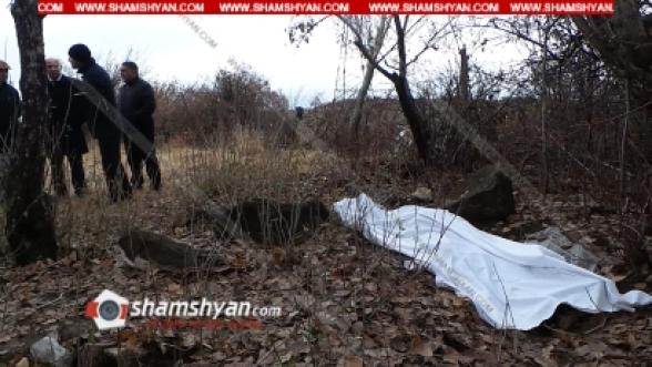 Կոտայքի մարզում Պռոշյան գյուղի դաշտում հայտնաբերվել է դեմքն ամբողջովին բզկտված տղամարդու դի (տեսանյութ)