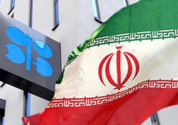 Власти Ирана заявили о достижении соглашения по сделке ОПЕК+