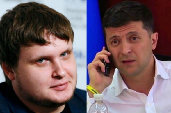 Пранкер Лексус сообщил о телефонном разговоре с Зеленским (видео)