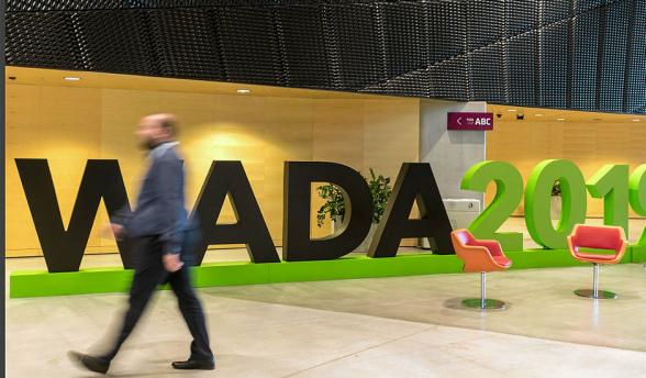 WADA отстранило Россию от соревнований на четыре года
