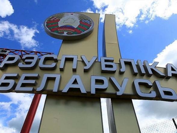 Белоруссия пытается взыскать в РФ задолженность на миллионы долларов