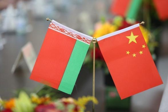 Белоруссия возьмет у Китая кредит на $500 млн