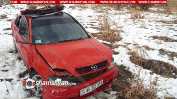 27-ամյա վարորդը Opel-ով Տիգրանաշենի ոլորաններում բախվել է երկաթե արգելապատնեշին, մի քանի պտույտ շրջվելով՝ հայտնվել ձորում. կա վիրավոր
