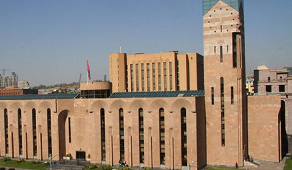Совет старейшин Еревана повысил местные пошлины