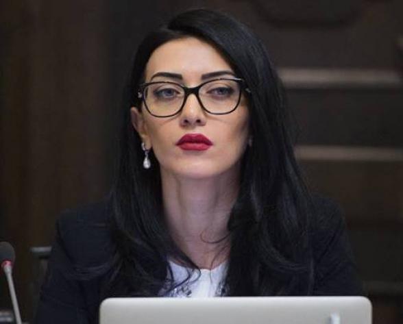 Արփինե Հովհաննիսյան․