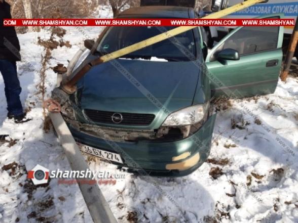 Կոտայքի մարզում 27-ամյա վարորդը Opel-ով բախվել է գազատար խողովակին (տեսանյութ)