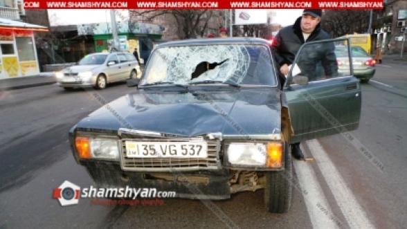 Երևանում 37–ամյա վարորդը 07-ով ստորգետնյա անցումի վրա վրաերթի է ենթարկել փողոցը չթույլատրելի հատվածով անցնող 63–ամյա հետիոտնին (տեսանյութ)